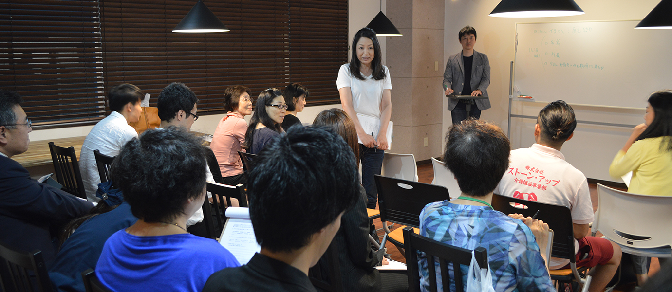 7月13日OMC勉強会の事例が決定いたしました。